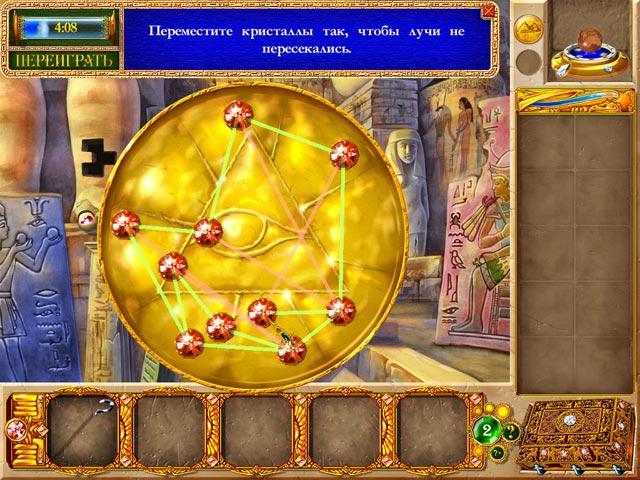 Увеличить скриншот к мини-игре Магическая энциклопедия I. Cкриншот к мини-и