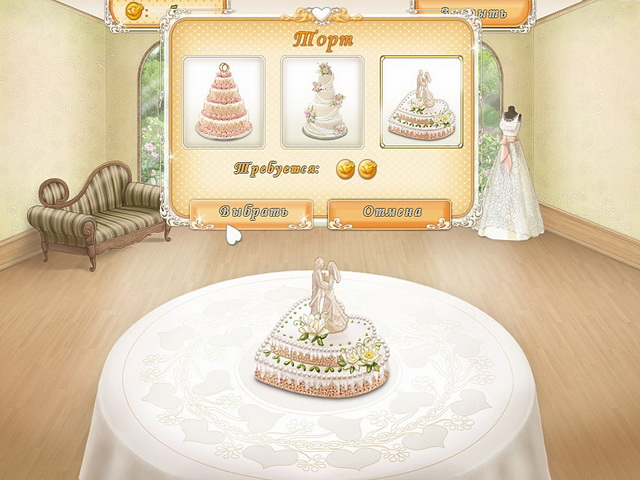 Wedding Salon. Online.